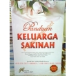 Panduan Keluarga Sakinah